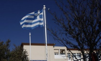 Гърция постави под пълна карантина село в Родопите