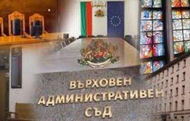 """""""Демократична България"""": Високите съдебни такси обслужват корупцията във властта"""
