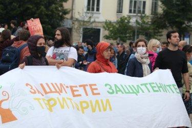 Нови протести: Вън бетона от закона и от морето