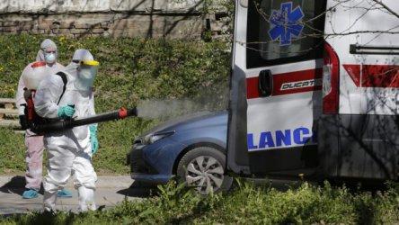 Извънредно положение в 10 общини в Сърбия заради Covid-19
