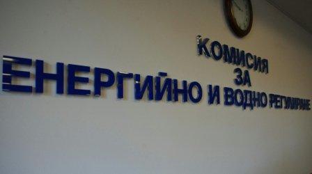 Изборът на шеф на КЕВР тръгва наново със съмнения за машинации