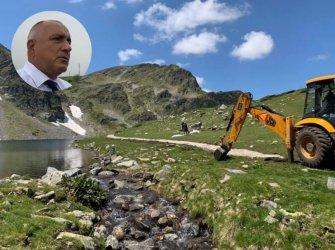 Багерът на Рилските езера накара Борисов да спре целия проект