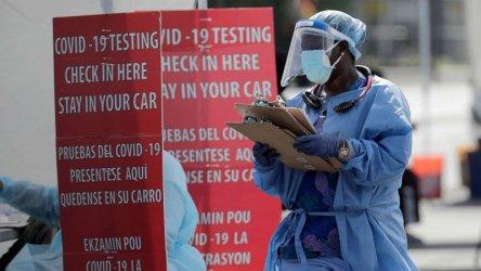 Над 5 млн. американци останали без здравно осигуряване по време на пандемията