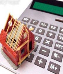 Лихвата по ипотечните заеми в САЩ падна за първи път под 3 процента