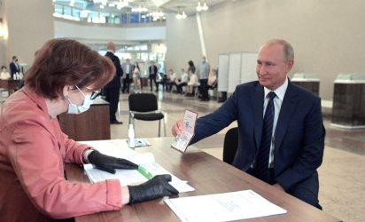 Да! Путин с доживотен президентски мандат