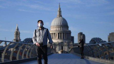 Двама намушкани в центъра на Лондон