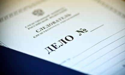 Онлайн съдебни процеси предлага правителството