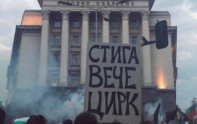 Ден 6: Напрежение на протеста, провокатори счупиха прозорци на партийния дом (обновена)
