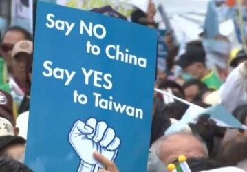 След Хонконг, Тайван се опасява, че ще е следващата мишена на Пекин
