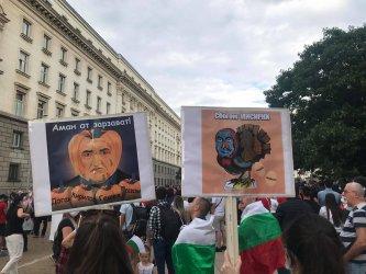 Ден 7 от протестите: В очакване на оставката