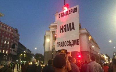 Прилича на преврат: какво се случва в България