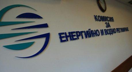 Очаквано кандидатът на ГЕРБ е без конкуренция за шеф на КЕВР