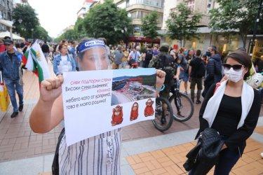 След протеста, ГЕРБ ще търси ефективно управление на защитените зони