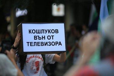 Кошлуков активира анонимни синдикати срещу нарастващия натиск за оставката му