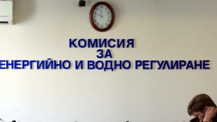 Ускорен и заплашен от провал е изборът на шеф на КЕВР