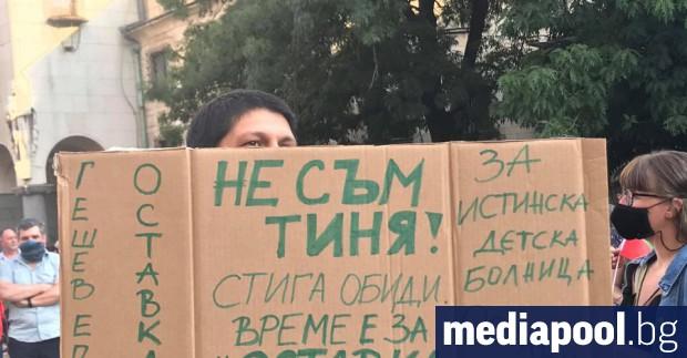 В осмия ден от протестите се очаква в центъра на