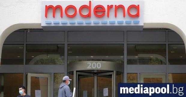 """Експерименталната ваксина срещу коронавирус на компанията """"Модерна"""" (Moderna) е показала"""