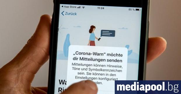 Официалното мобилното приложение за проследяване на случаи с коронавирус в