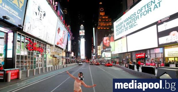 Травмата от пандемията вече накара много нюйоркчани окончателно да напуснат