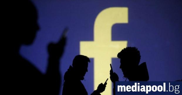Социалната мрежа Фейсбук (Facebook) съобщи, че е свалила десетки акаунти,