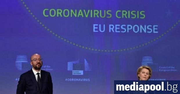 Преговарящите от ЕС ще предложат на европейските лидери малко по-малък