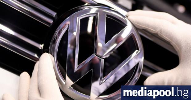 Германският автомобилостроител Фолксваген (Volkswagen) се отказва от плановете да построи