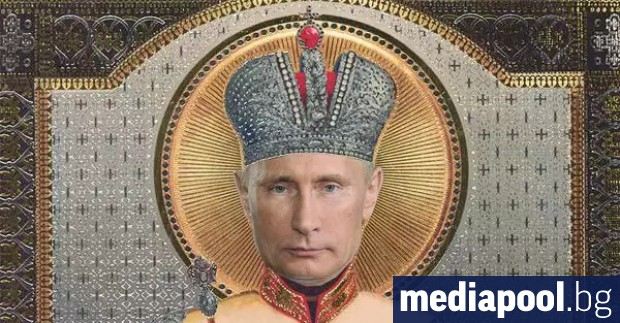 Владимир Путин обеща на руснаците, че удължавайки неговата ера на