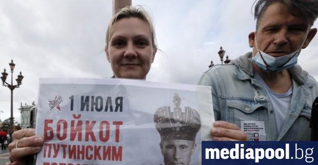 Промените в конституцията на Русия, които прокарват възможността за доживотен