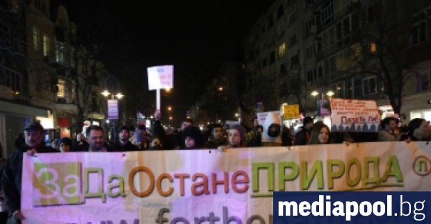 Протести в защита на българската природа се организират тази вечер