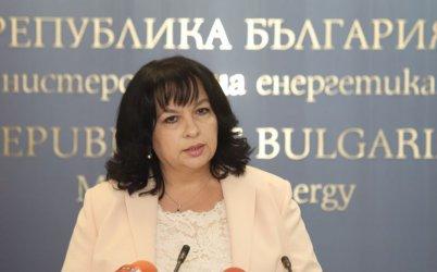 """Петкова призна, че за АЕЦ """"Белене"""" трябва ново одобрение от ЕК"""