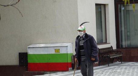 Българите са оптимисти за нормализация на живота до края на годината