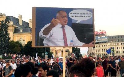 Борисов и Гешев в страната на протестите (видео)