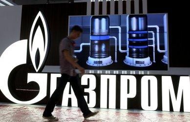 """Полша глоби с 57 млн. долара """"Газпром"""""""