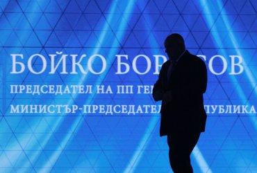 Насред протестите Борисов свиква близо 4000 партийци от ГЕРБ в София
