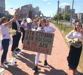 Стотици работници в заводи в Беларус стачкуват