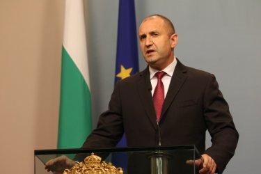 Президентът наложи вето върху част от Закона за подземните богатства