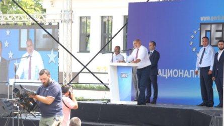 Борисов готов да си тръгне, но правителството да остане