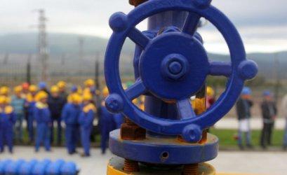 """С над 15% по-скъп газ от септември предлага """"Булгаргаз"""""""