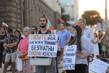 """Ден 36-ти: Блокирано е и кръстовището пред румънското посолство на """"Ситняково"""""""