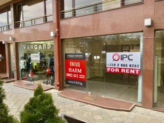Все повече празни магазини, по-ниски наеми и ръст на онлайн търговията
