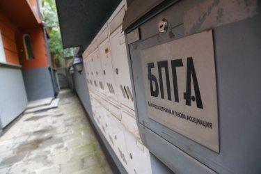 КЗК глоби петролната асоциация заради укрит мейл