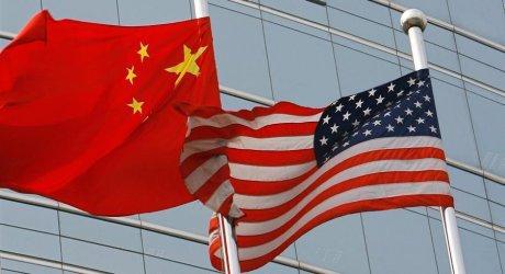 САЩ и Китай навлизат в нова студена война