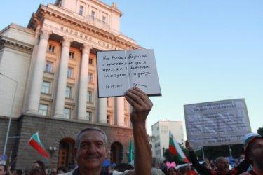 Ден 33: Протестите продължават с книги пред МС и посрещане на Гешев от отпуска (видео)