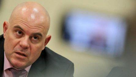 БХК осъди Гешев да обяви наименованията на инструкциите си