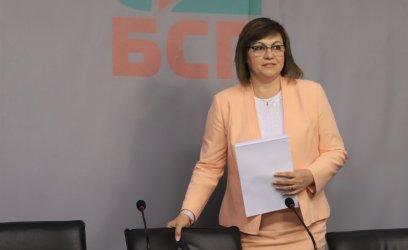 БСП иска Борисов на извънредно заседание на парламента