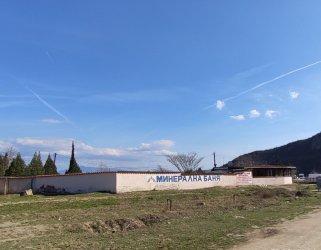 Мегапроектът на кметовете в Петрич - незаконна селска баня с паркинг