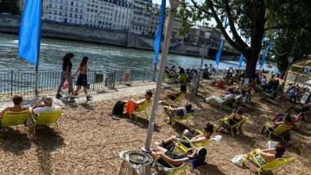Отивате на плажа в Париж? Защо не си направите тест за Covid-19?