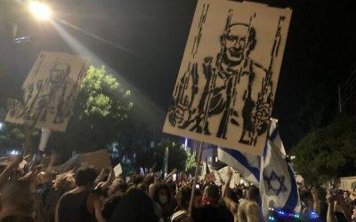 Хиляди израелци протестираха срещу политиката на правителството