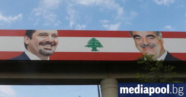 Специалният трибунал за Ливан в Нидерландия, който е подкрепян от