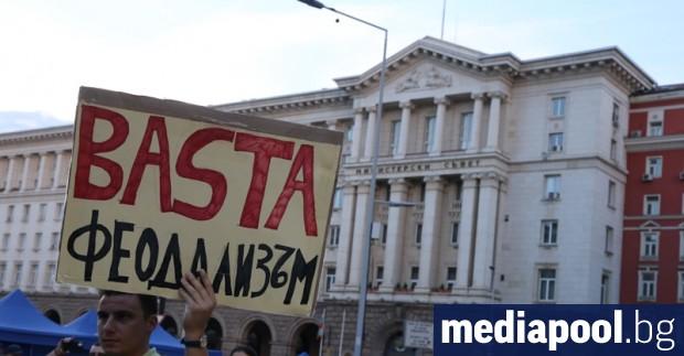 Над два часа продължи блокадата на антиправителствения протест в близост